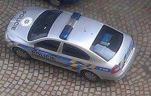 Senior terorizoval manželku: Policie na surovce nastražila past...a sklapla!!