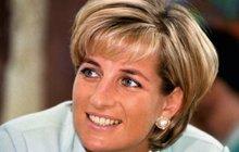 Lady Diana (†36): Pohnutý osud vraku auta smrti
