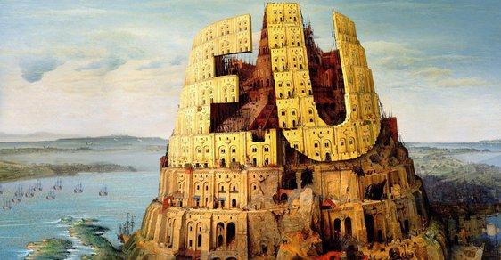 Babylonská věž, Evropská unie