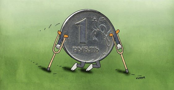 Rubl se pořád propadá, patří letos mezi nejslabší měny světa