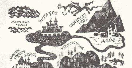 Hobit frčel i v Sovětském svazu. Podívejte se na původní ilustrace
