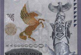Kazašských 20 tisíc tenge - líc