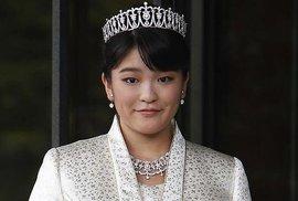 O Mako se toho příliš neví, protože na rozdíl od například britské královské rodiny, se ta japonská drží spíše v pozadí.