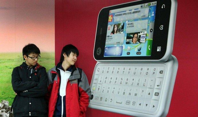 Android, Čína