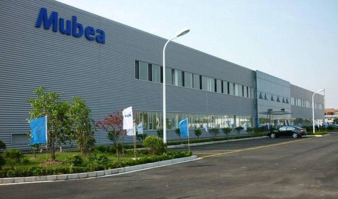 Areál firmy Mubea (ilustrační foto)