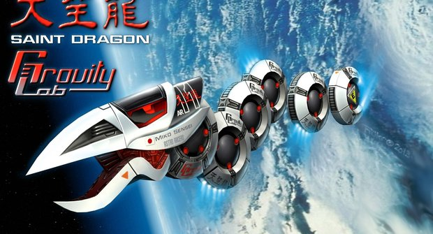 Astro Racers: Saint Dragon