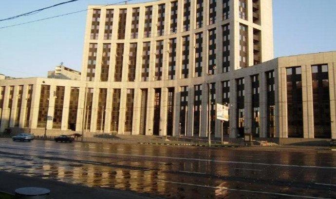 Budovy Mezinárodní investiční banky v Moskvě