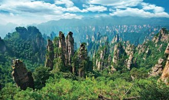 تصویر: کوه پری ، معروف به یکی از پردرآمدترین فیلم های تاریخ آواتار