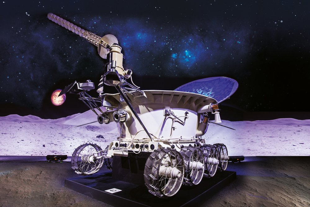 Výstava Cosmos Discovery