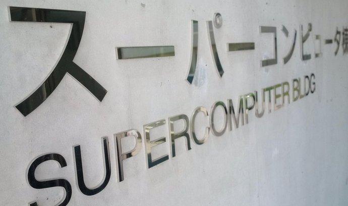 Japonský superpočítač vesmírné agentury JAXA.