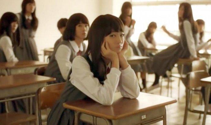 Kampaň Shiseido