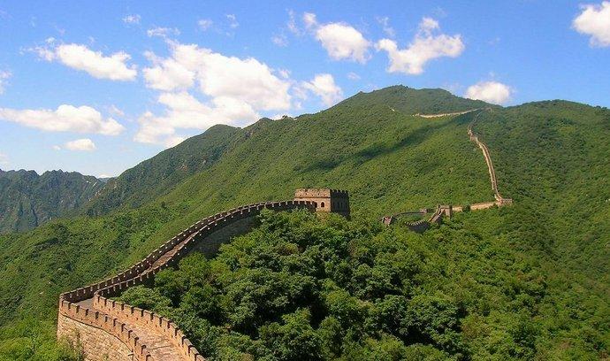 Lesy u Velké čínské zdi