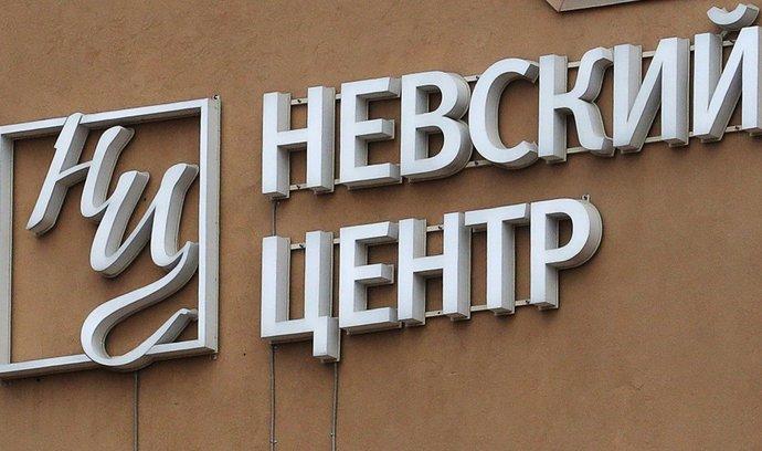 Obchodní centrum Nevsky