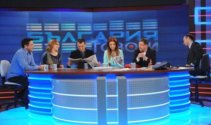 Nova Broadcasting Group