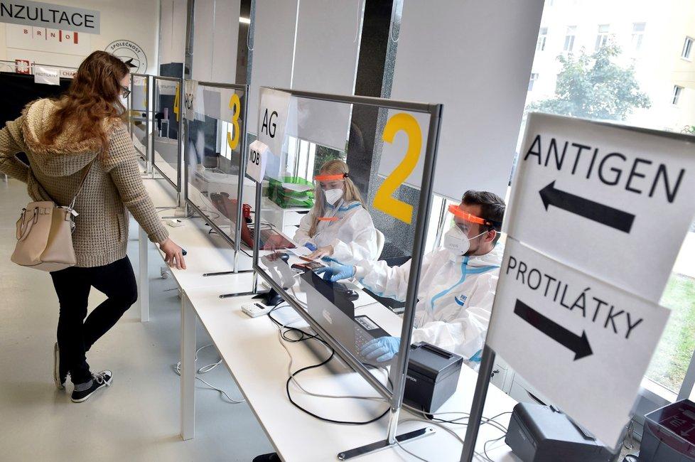 Očkovací centrum Bohéma v brněnském Janáčkově divadle. Od 20. září 2021 umožní zájemcům registraci ke třetí dávce očkování proti covidu-19 (17. 9. 2021)
