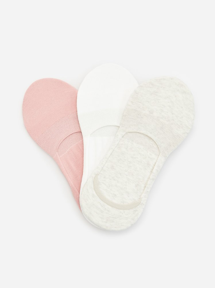 Sada 3 párů neviditelných ponožek s vysokým podílem bavlny, Reserved, 149 Kč