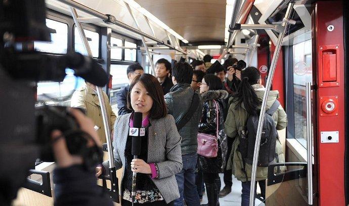 Premiéra tramvaje For City v Číně