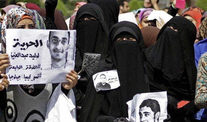 Příznivci bývalého egyptského prezidenta Muhammada Mursího