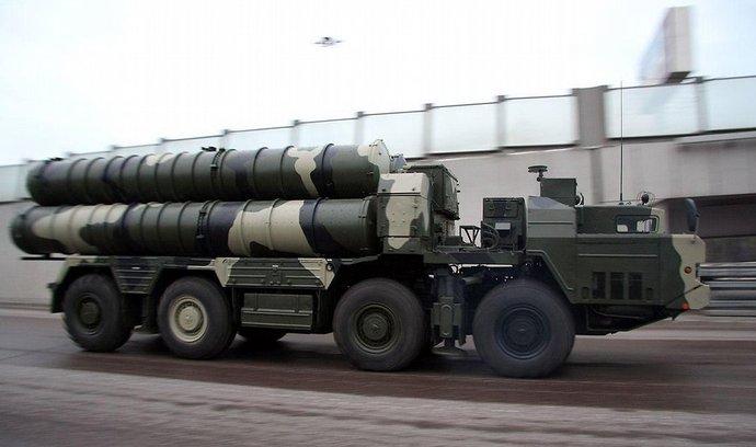 Ruský raketový systém S-300
