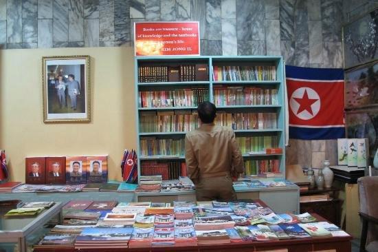 Hotel Ryanggang v severokorejské metropoli Pchjongjangu