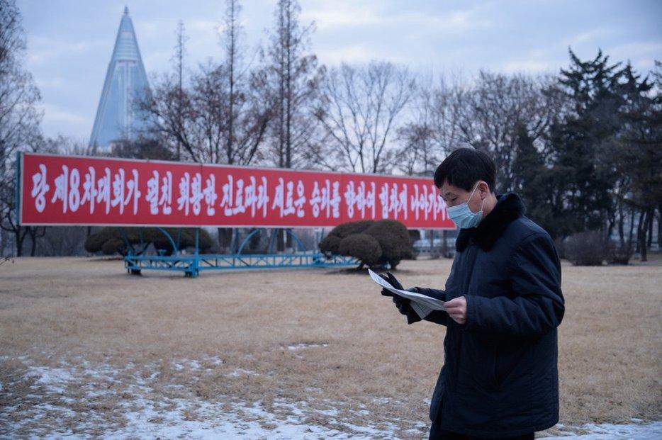 Hotel Ryugyong v severokorejském hlavním městě Pchjongjangu