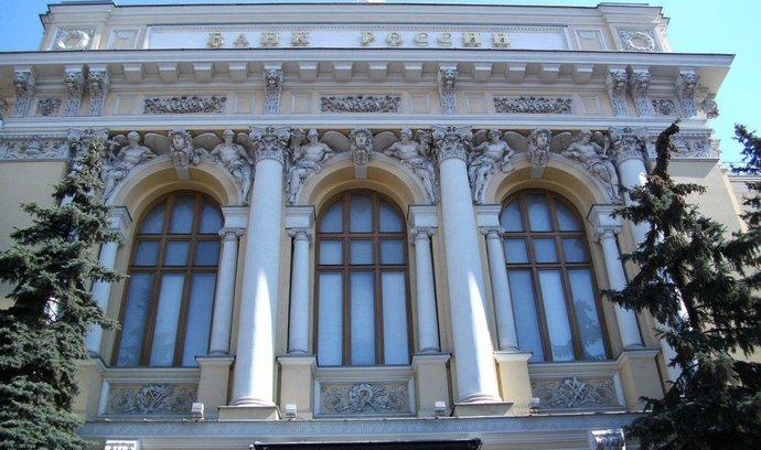 Sídlo ruské centrální banky