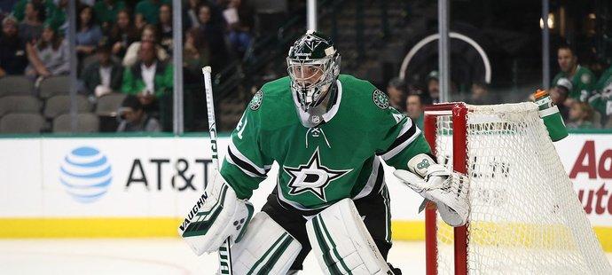Kanadský brankář Landon Bow, který si zachytal v NHL za Dallas, má podle informací iSport.cz blízko k přestupu do Kladna
