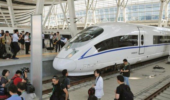 Superrychlý vlak, ilustrační foto