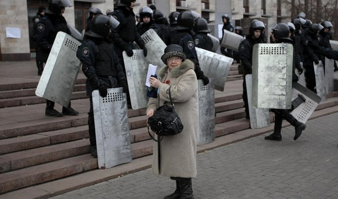 Ukrajinská policie (ilustrační foto)