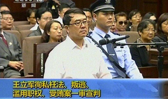 Wang Li-ťün před lidovým soudem v Čcheng-tu.