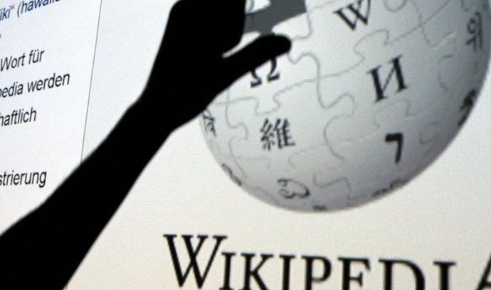 Wikipedia, ilustrační foto