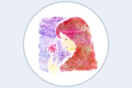 12. září: Svátek má Marie