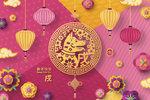 Východní zvěrokruh, známý jako čínský, je založen na dvanácti temperamentech, které symbolizuje dvanáct zvířat. Každý archetyp nebo zvířecí znamení obsahuje pozitivní i negativní osobnostní rysy a charakteristiky. V čem jste podle čínské astrologie nejlepší právě vy?