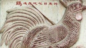 Čínský horoskop – Kohout
