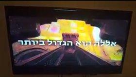 Televizní zprávy nahradila muslimská modlitba. A slova o božím trestu