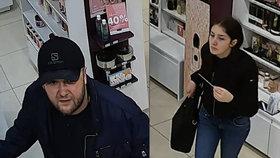 Zlodějům z Teplic se zachtělo vonět: Při krádeži parfému je natočila kamera