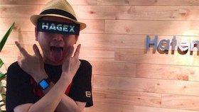Japonský bloger byl ubodán. Poté, co na konferenci radil, jak řešit online spory