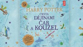 """Recenze: Perly ze světa kouzel, """"tajné"""" spisky Rowlingové a 20. narozeniny Harryho Pottera"""