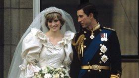 Slavili by 38. výročí! 6 věcí, které jste nevěděli o svatbě Diany a Charlese: Dvě kytice i trapas u oltáře