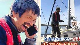 První nevidomý mořeplavec překonal Tichý oceán. Předtím narazil do velryby