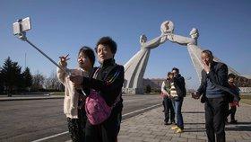 Dovolená u Kima: Máme krásné hory i lázně, láká turisty KLDR. A vítá hordy Číňanů