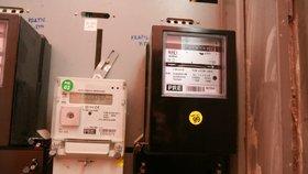 Dodavatel elektřiny – podle čeho vybírat?