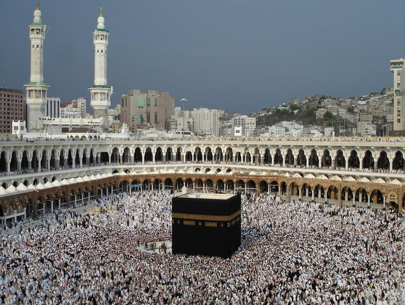 Ka'ba, Mekka, Saúdská Arábie