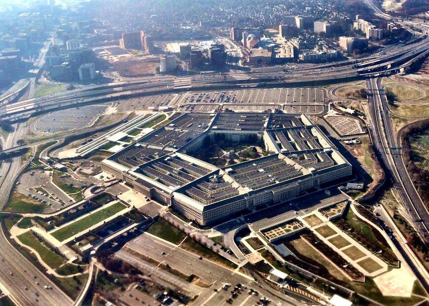 Pentagon,