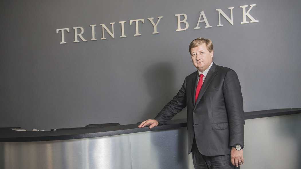 finančník Radomír Lapčík, spolumajitel a zakladatel Trinity Bank