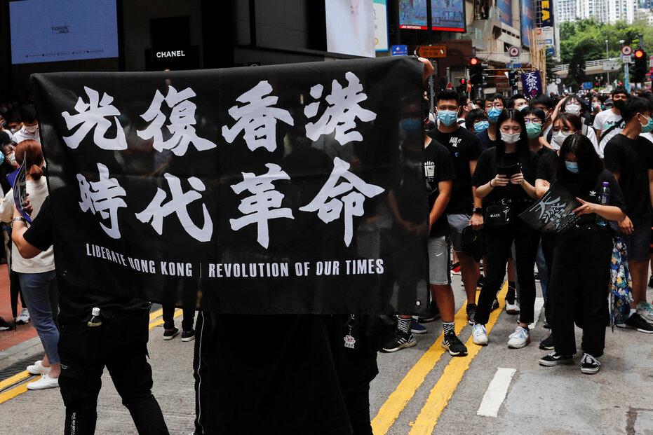 Vývoj v Hongkongu vzbuzuje stále větší pozornost a obavy.