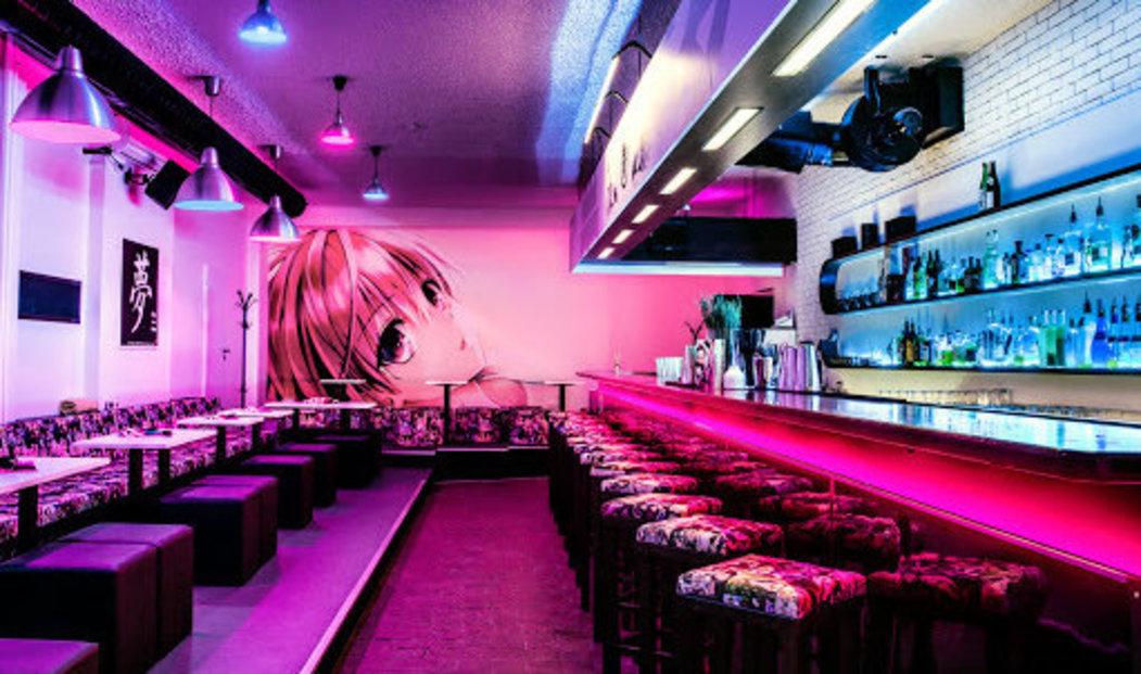 Yume Anime Bar