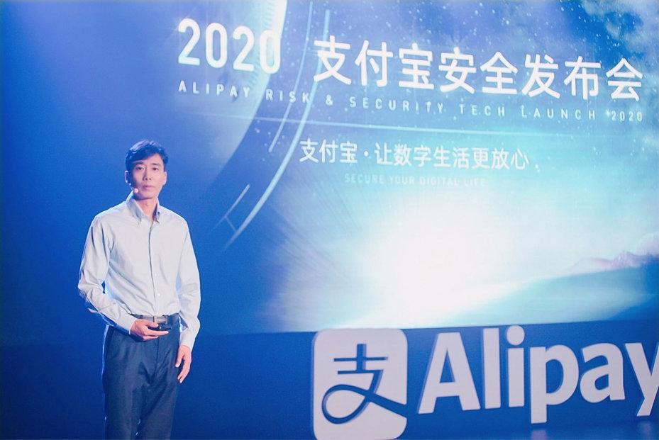 Alipay nabízí celou řadu finančních služeb.