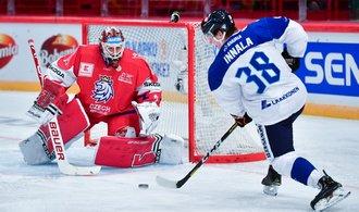 Hokejové mistrovství světa letos nebude. Finanční ztrátu by měla vykrýt pojistka