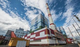 OBRAZEM: Elektrárna Prunéřov I. ukončuje provoz. Místo ní může vyrůst továrna na baterky